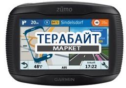 Матрица для навигатора Garmin Zumo 345 LM