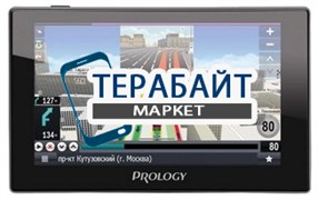 Тачскрин для навигатора Prology iMAP-A530