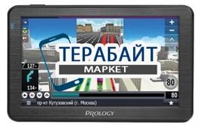 Матрица для навигатора Prology iMAP-A540