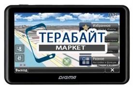 Матрица для навигатора Digma AllDrive 505