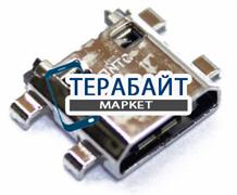 Системный разъем (гнездо) зарядки micro usb 18 для планшетов и телефонов