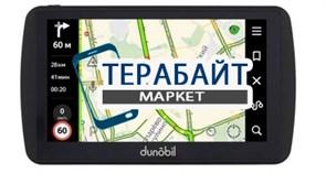 Матрица для навигатора Dunobil Photon 7.0