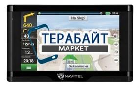 Тачскрин для навигатора Navitel E500 Magnetic