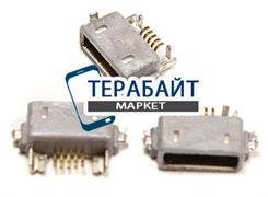 Системный разъем (гнездо) зарядки micro usb 25 для планшетов и телефонов
