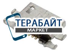 РАЗЪЕМ ПИТАНИЯ MICRO USB Fly iQ446