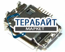 Samsung B5310 РАЗЪЕМ ПИТАНИЯ MICRO USB