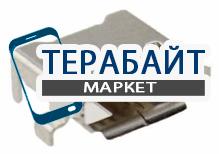 Системный разъем (гнездо) зарядки micro usb 36 для планшетов и телефонов