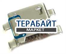 РАЗЪЕМ ПИТАНИЯ MICRO USB LG G3 Vigor LS885