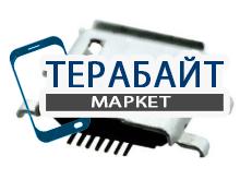 РАЗЪЕМ ПИТАНИЯ MICRO USB ДЛЯ Fly TS110