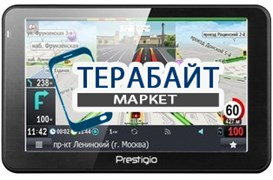 Тачскрин для навигатора Prestigio GeoVision 5068 Progorod