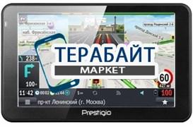 Матрица для навигатора Prestigio GeoVision 5068 Progorod