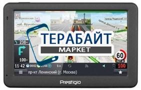 Матрица для навигатора Prestigio GeoVision 5059 Progorod