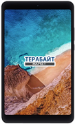 МАТРИЦА ЭКРАН ДИСПЛЕЙ Xiaomi MiPad 4