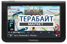 Тачскрин для навигатора Prestigio GeoVision 5069 Progorod