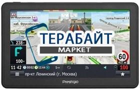 Тачскрин для навигатора Prestigio GeoVision 7059 Progorod