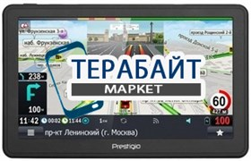 Матрица для навигатора Prestigio GeoVision 7059 Progorod