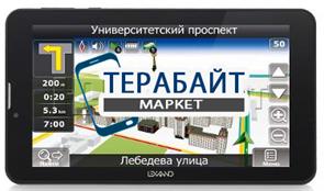МАТРИЦА ЭКРАН ДИСПЛЕЙ Lexand SC7 PRO HD