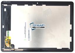 ДИСПЛЕЙ Huawei Mediapad T3 10 LTE + ТАЧСКРИН / МОДУЛЬ