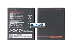 АККУМУЛЯТОР АКБ БАТАРЕЯ Lenovo A1000