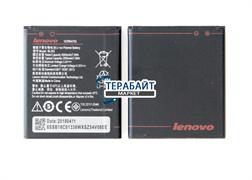АККУМУЛЯТОР АКБ БАТАРЕЯ Lenovo A2010