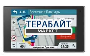 Тачскрин для навигатора Garmin DriveLuxe 50 LMT-D Europe