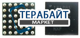 КОНТРОЛЛЕР ПИТАНИЯ ДЛЯ APPLE iPad 4