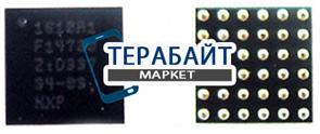 КОНТРОЛЛЕР ПИТАНИЯ ДЛЯ APPLE iPhone 5C