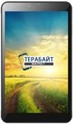 МАТРИЦА ЭКРАН ДИСПЛЕЙ Irbis TZ856