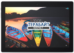 "АККУМУЛЯТОР АКБ БАТАРЕЯ Lenovo Tab 3 Business X70L 10"""