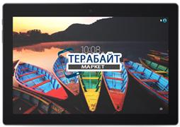"""МАТРИЦА ЭКРАН ДИСПЛЕЙ Lenovo Tab 3 X70L 10"""""""