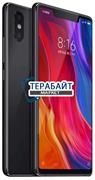 Xiaomi Mi8 SE ТАЧСКРИН + ДИСПЛЕЙ В СБОРЕ / МОДУЛЬ