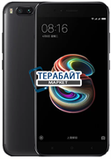 Xiaomi Mi5S ТАЧСКРИН + ДИСПЛЕЙ В СБОРЕ / МОДУЛЬ