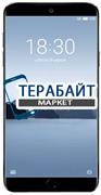 Meizu 15 Lite ТАЧСКРИН + ДИСПЛЕЙ В СБОРЕ / МОДУЛЬ