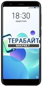 Meizu 15 ТАЧСКРИН + ДИСПЛЕЙ В СБОРЕ / МОДУЛЬ