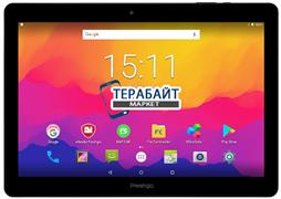 МАТРИЦА ЭКРАН ДИСПЛЕЙ Prestigio Wize PMT3171C 3G