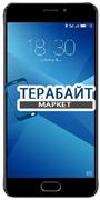 Meizu M5 Note ТАЧСКРИН + ДИСПЛЕЙ В СБОРЕ / МОДУЛЬ