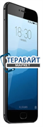 Meizu Pro 6s ТАЧСКРИН + ДИСПЛЕЙ В СБОРЕ / МОДУЛЬ
