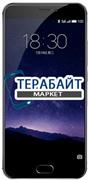 Meizu MX6 ТАЧСКРИН + ДИСПЛЕЙ В СБОРЕ / МОДУЛЬ
