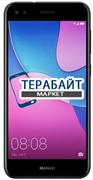 Huawei P9 Lite mini ТАЧСКРИН + ДИСПЛЕЙ В СБОРЕ / МОДУЛЬ