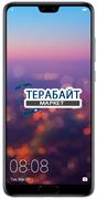 Huawei P20 Pro ТАЧСКРИН + ДИСПЛЕЙ В СБОРЕ / МОДУЛЬ
