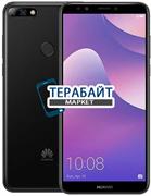 Huawei Y7 Prime (2018) ТАЧСКРИН + ДИСПЛЕЙ В СБОРЕ / МОДУЛЬ