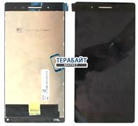 Дисплей Lenovo Tab 3 Plus 7703X + тачскрин / модуль