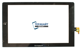 Тачскрин для планшета Lenovo Yoga Tablet 10 B8000