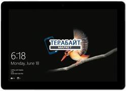 МАТРИЦА ЭКРАН ДИСПЛЕЙ Microsoft Surface Go