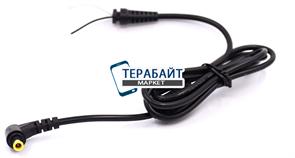 Кабель (штекер) провод для блока питания Samsung 5.0x3.3 мм