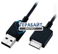 Кабель (провод) USB 2.0 для плеера Sony Walkman MP3 / MP4