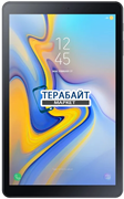 Samsung Galaxy Tab A 10.5 SM-T595 ТАЧСКРИН СЕНСОР СТЕКЛО