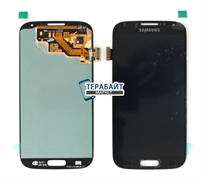 ДИСПЛЕЙ (ЭКРАН) ДЛЯ Samsung Galaxy S4 GT-I9500+ ТАЧСКРИН (СЕНСОР) В СБОРЕ ЧЕРНЫЙ