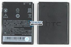 HTC Desire 400 Dual АККУМУЛЯТОР АКБ БАТАРЕЯ