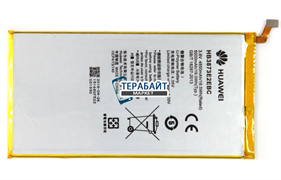 Huawei 7D-501U АККУМУЛЯТОР АКБ БАТАРЕЯ